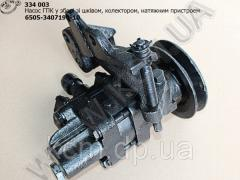Насос ГПК в зб. 6505-3407190-10
