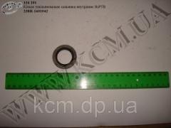 Кільце ущільнювальне сальника внутр. 238Н-1601042 ЯзРТВ, арт. 238Н-1601042