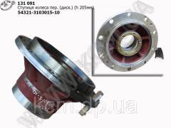 Ступиця колеса пер. (диск.) 54321-3103015-10...
