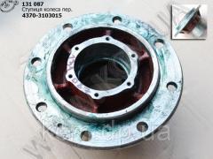 Ступиця колеса пер. 4370-3103015,  арт....