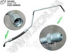 Шланг ГПК 5320-3408020, арт. 5320-3408020