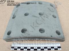 Накладка гальмівна 6520-3501105 (сверлена Евро-2), арт. 6520-3501105