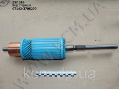Якір стартера СТ142-3708200 (460 мм.), арт.