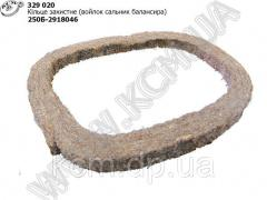 Кільце захистне 250Б-2918046 (войлок сальник балансира)