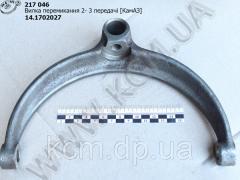 Вилка перемикання 2-3 пер. 14.1702027 КамАЗ,...