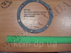 Прокладка кришки сальника передньої маточини 4370-3103047 МАЗ, арт. 4370-3103047