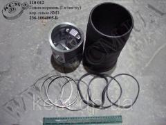 Гільза-поршень 236-1004005-Б (Гп+кп+ку, ...