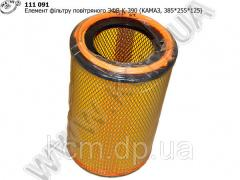 Елемент фільтру повітряного ЭФВ-К-390 (КамАЗ, 385*255*125), арт. ЭФВК390