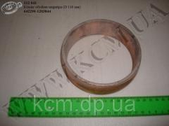 Кільце обойми шарніра 642290-1203844 (D=110), арт. 642290-1203844
