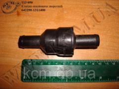 Клапан опалювача зворотній 642290-1311400