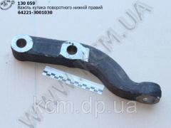 Важіль кулака поворотного нижн. прав. 64221-3001030 МАЗ, арт. 64221-3001030