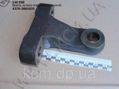 Важіль кулака поворотного верхн. 4370-3001035 МАЗ, арт. 4370-3001035