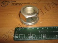 Гайка колеса 6510-3101040-01 (М22*1,5) КрАЗ
