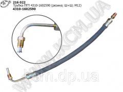 Трубка ПГП 4310-1602590 (резина; Ш+Ш; М12)