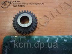 Шестерня приводу спідометра 5336-3802056 (Z=26) МАЗ, арт. 5336-3802056