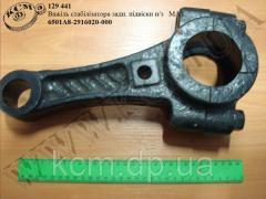 Важіль стабілізатора задн. н/з 6501А8-2916020