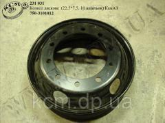 Колесо диск. 750-3101012 (22,5*7,5, 10 шпильок) КамАЗ, арт. 750-3101012
