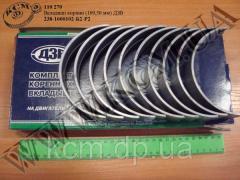 Вкладиші корінні 238-1000102-Б2-Р2 (109,50) ДЗВ, арт. 238-1000102-Б2-Р2