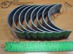 Вкладиші корінні 236-1000102-Б2-Р3 (109,25) ДЗВ, арт. 236-1000102-Б2-Р3