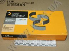 Вкладиші шатунні 236-1000104-В2-Р1 (87,75) ДЗВ, арт. 236-1000104-В2-Р1