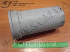 Ковпак фільтра масляного 238Б-1012078-Б2...