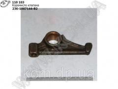 Коромисло клапана 236-1007144-В2 ЯМЗ,  арт....