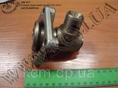 Клапан зворотній 64228-8609240 (на НШ-50)...