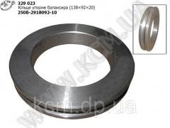 Кільце упорне балансира 250Б-2918092-10 (138*92*20) КрАЗ