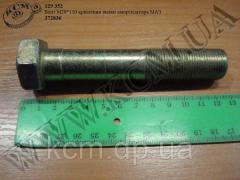 Болт вилки амортизатора 372836 (М20*1,...