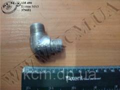 Кутник 379051 (М18*М16*1, 5 МАЗ,  арт. 379051