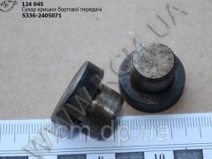 Сухар кришки бортової передачі 5336-2405071...