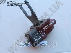 Механізм блокування МОД 64221-2509010 МАЗ, ...