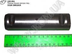 Палець вушка ресори перед. 5320-2902478, арт. 5320-2902478