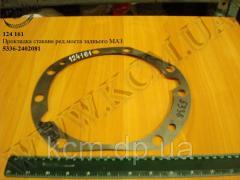 Прокладка стакана редуктора моста задн. 5336-2402081 МАЗ, арт. 5336-2402081