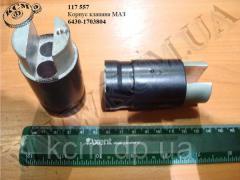 Корпус клапана 6430-1703804 МАЗ,  арт....