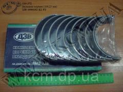 Вкладиші корінні 238-1000102-Б2-Р3 (109,25) ДЗВ, арт. 238-1000102-Б2-Р3