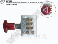 Вимикач сигналізації аварійної 5320-3710510 (ан. ВК 422-24, 8 вих.), арт. 5320-3710510