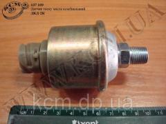 Датчик тиску масла комбінований ДКД-2К, арт. ДКД-2К