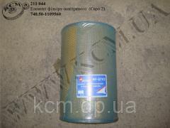 Елемент фільтру повітряного 740.50-1109560 (Євро 2)