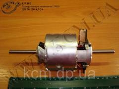 Електродвигун опалювача ДП-70-130-4,5-24 (5440), арт. ДП701304524
