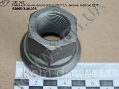 Гайка колеса 93865-3104038 (М22*1, 5, ...