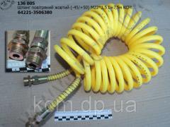 Шланг повітряний жовтий (-45/+50) 64221-3506380 М22*1,5 L=7,5м КСМ, арт. 64221-3506380