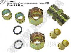 Фурнітура трубки D 10 мм (9 наим) зі...