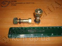 Болт карданний в зб. 371264 (М10*1*40), арт. 371264