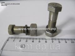 Болт карданний в зб. 348512-П29 (М12*1,25*40), арт. 348512-П29
