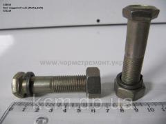 Болт карданний в зб. 372219 (М14*1,5*55), арт. 372219