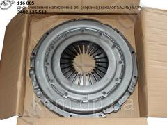 Диск зчеплення натискний в зб. 3482 125 512 (аналог SACHS, корзина) КСМ, арт. 3482125512