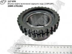 Втулка муфти з/х 238М-1701282 (238М,ВМ)