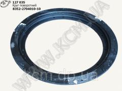 Круг поворотний 8352-2704010-10 (аналог 5224В-2704015), арт. 8352-2704010-10
