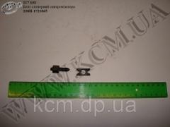 Болт синхронізатора стопорний 238Н-1721065 (М7*1*36) КСМ, арт. 238Н-1721065